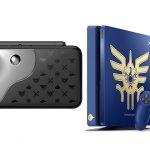 3DS(2DS) / PS4のドラクエ11仕様の限定本体が予約スタート!