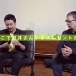【動画】山田孝之さんが主演のドラクエ11の特別映像が公開!