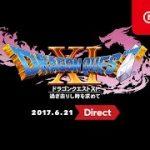 【動画】ドラクエ11 Direct 2017.6.21 プレゼンテーション映像