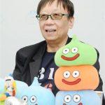 ドラクエ生みの親・堀井雄二 「ドラクエ30年」を語り尽くす!「2ちゃんねる」見ていた理由とは…