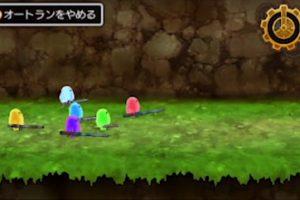 (3DS限定)時渡の迷宮